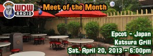 wdw-radio-disney-meet-of-the-month-disney-april-2013-epcot-katsura-grill-600